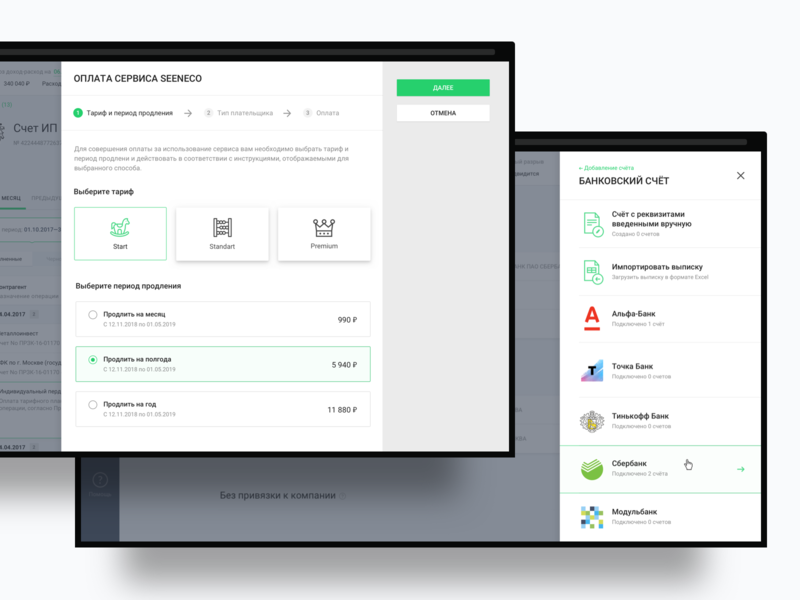 Company Finance Management Panel control panel list view interaction sketch modal window ui ux user experience user inteface banking bank dashboard service design finance