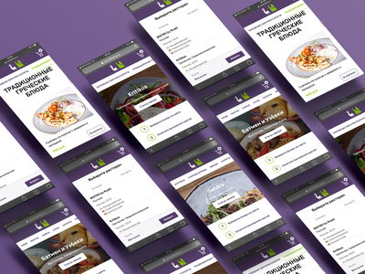 All screens of mobile version of food delivery service — Lama sketch restaurant mobile website design website web design mobile web webdesign web service delivery food delivery graphic design design responsive mobile website mobile design