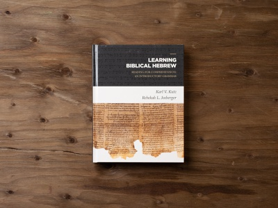 Learning Biblical Hebrew layout design study text book school church bible photo book cover design book cover study book biblical hebrew jesus christ jesus