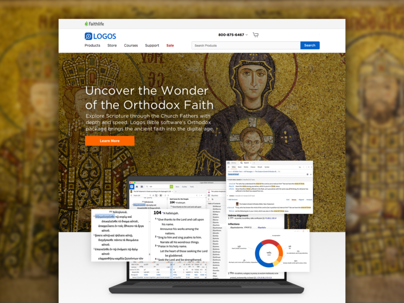 Logos Bible Software Orthodox Landing Page web jesus bible logos bible software website design website landing page promotion brand web design logos