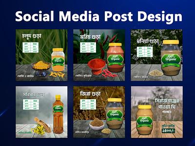 Social Media Post Design graphic designer freelancer fiver flier t-shirt social media post design banner flyer social media design branding graphic design logo illustration typography design