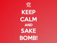 Sake Bomb Dribbble