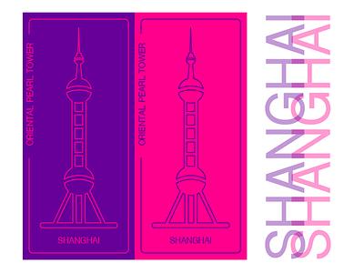 Oriental Pearl Tower Sticker shanghai illustration sticker