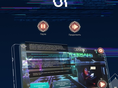 Ui for Cyberfall screen android ios interference mobile game geometric neon retrowave cyberpunk design game ui mobile
