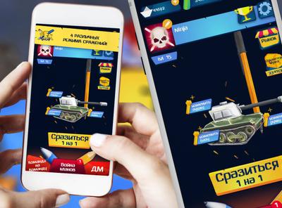 Penboom vector design boom shooter tanks bar button ui screen mobile ios android game
