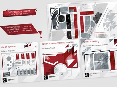 Geometric markers for AR app scheme interior map plan triangle red design architecture posters marker art geometrical geometic ar