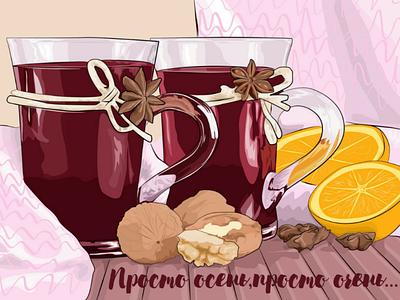 Иллюстрация Осенние радости