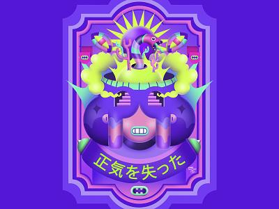 Wake up concept art characterdesign art digital art arcade fire music festival digital illustration digital painting