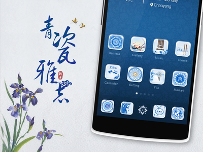 blue and white porcelain porcelain white and blue chinese jin serenity elegant lenovo huawei 2014