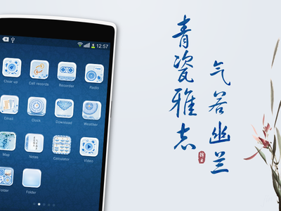 blue and white porcelain white serenity porcelain lenovo jin huawei elegant chinese blue and 2014