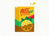 Lemon Tea illustration