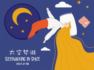 SLEEPWALKING IN SPACE | 太空梦游