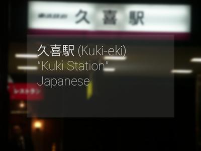 Google Glass - Google Translate (WIP)