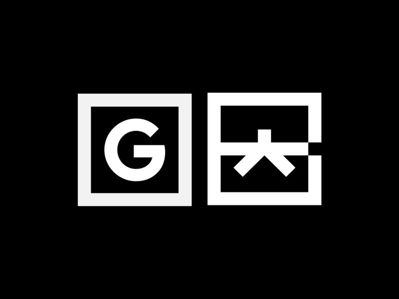 Google Brand Black Belt Logo (2016) google squared geometric icon brand guidelines wordmark typography icons google colors google logo material design identity brand design simple brand identity minimal branding logo google
