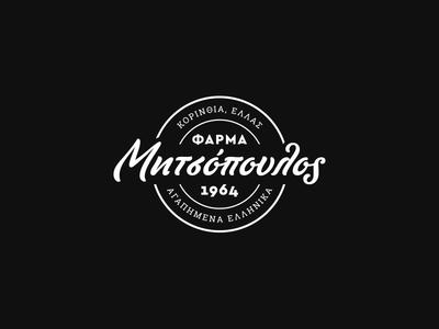 Mitsopoulos logo greece branding design logo kommigraphics