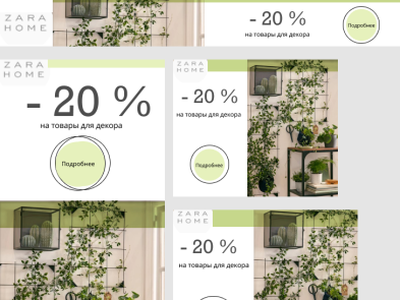zaraHOME website web vector branding app design banner