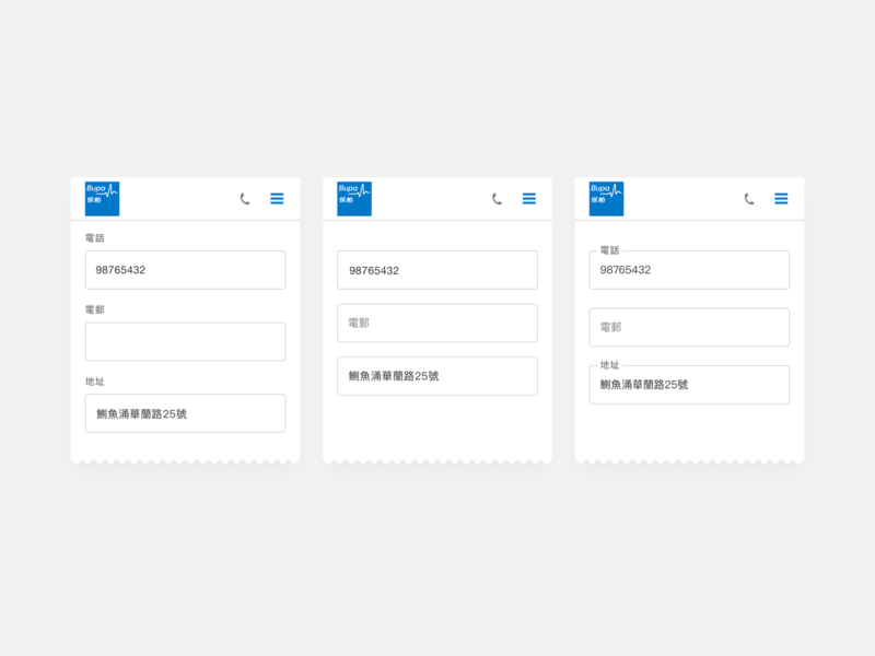 Bupa insurance form float labels interaction placeholder chinese dense ux float input insurance label form minimal clean flat mobile interface website web ui design