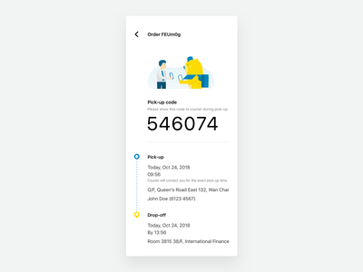 Delivery pick-up code passcode minimal clean flat ux ui mobile interface app illustration gogovan delivery number code verification