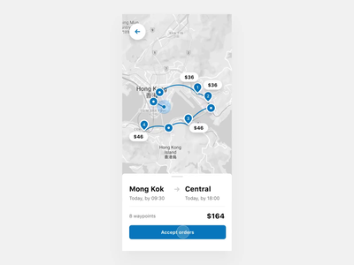 Early exploration for courier order bundling transportation delivery gif concept logistics ecommerce color minimal flat clean ux ui transition motion mobile interface interaction app design animation