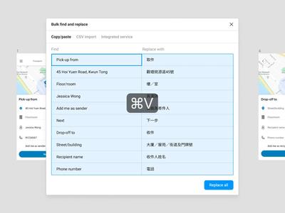 Plugin idea bulk find and replace prototype app plugin copy and paste import bulk find and replace translation productivity design tool sketch figma ux interface ui