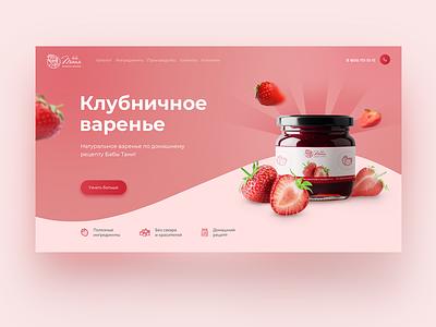 Site concept for a jam online shop website web ux ui illustration design
