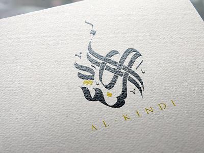 Natural Paper Printed Logo MockUp arabic calligraphy arabic typography art illustrator branding flat typography design illustration paper logo mockup