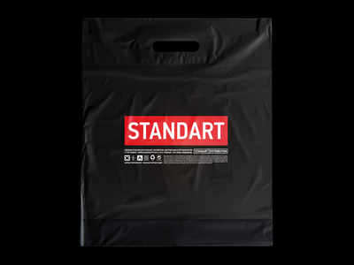 plastic bag for spray paint (easy to drop off)