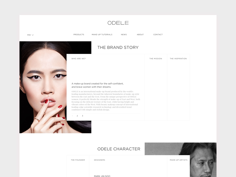 Cosmetic website UI asia white minimal beauty cosmetic clean