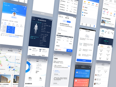 pages of wehealth app