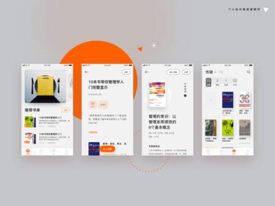 XIDE reading app UI