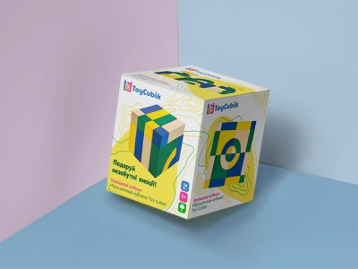 Box ToyCubik kids toydesign toys ecobrand ecology wood green yellow packaging identity box vector design branding