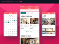 Airbnb Mini Program(Airbnb 小程序)