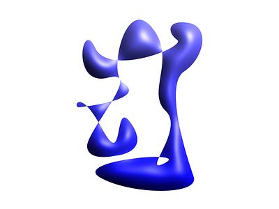 Inktober 4