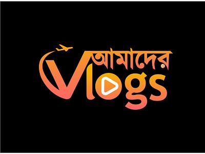 vlogs logo vlogs