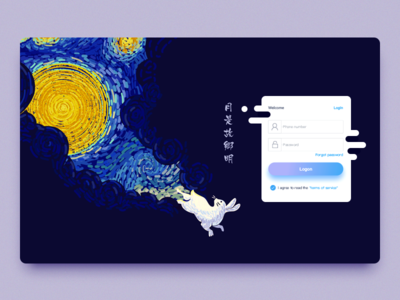 Mid-Autumn🌛_Vincent van Gogh
