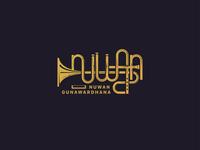 Nuwan Brass Player Logo