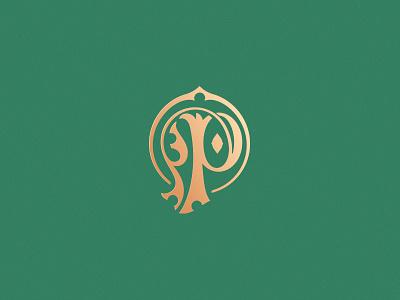 Letter P design challenge design vector simple minimal logo lettering letter decorative ornamental monogram p letter p 36daysoftype08 36daysoftype