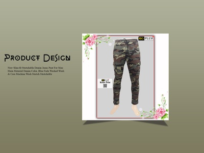 Product Design Banner