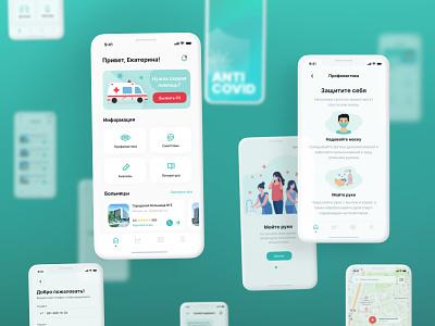 Anticovid mobile app UX/UI coronavirus hospital 3d doctor medicine medical mobile interface design ux ui app alert covid
