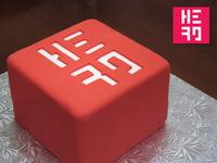 Hero Logo Cake