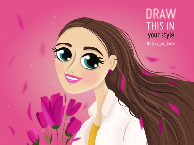 #dtiys_ru_kate pink drawing challenge dtiys vectorportrait vector art characterdesign illustrator adobe illustrator cute character cute illustration vector illustration vectors vectorart vector
