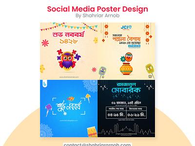 Social Media Web Banner Design facebook banner social media poster google ads bangla poster design