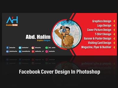 Design  04 branding vector typography logo illustrator illustration graphic design design