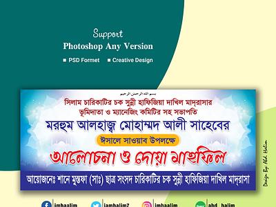 Mahfil Banner design art designer adobe photoshop adobe illustrator cc adobe illustrator vector illustrator illustration graphic design design