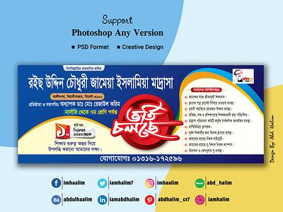 Vorti Cholche Banner adobe photoshop cc adobe photoshop adobe illustrator cc adobe illustrator vector designer illustrator illustration graphic design design