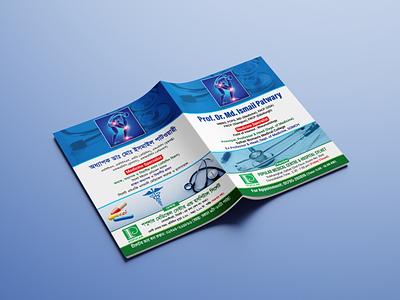 Doctor Report File Design branding adobe illustrator designer vector illustrator design illustration logo graphic design