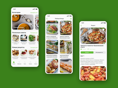 Recipe book mobile app recipe recipe app recipe book mobile app design mobile ui mobile app mobile app design