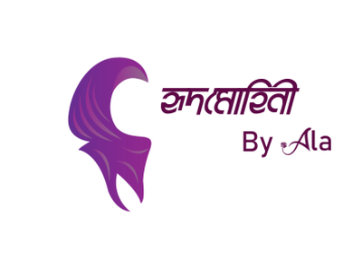 """Logo design for """" HRIDMOHINI BY ALA"""" vector vector art logo design illustration"""