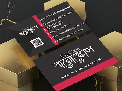 "Visiting card design for "" BIOSCOPE "" visiting card design flat icon logo design illustration"