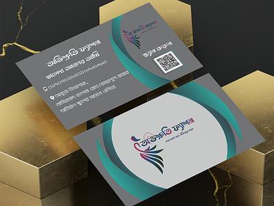 Visiting card design for ' ABHISRUTI FASHION ' visiting card design